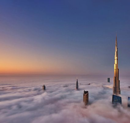 Rise and shine – Dubai the city that never sleeps