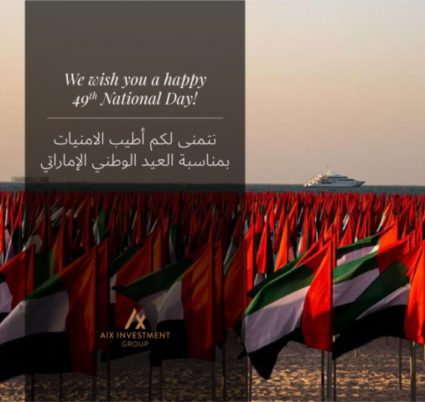 Happy 49th National Day
